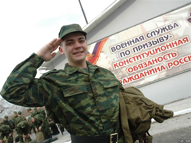 Что дает льгота что сын служит в армии тут